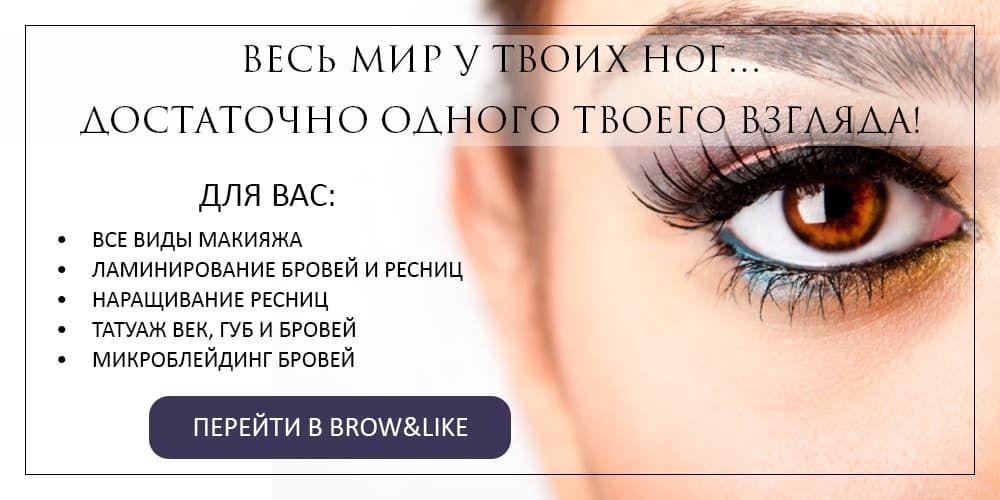 Brouw&Like
